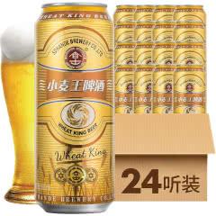 小麦王啤酒500mL(24听装)