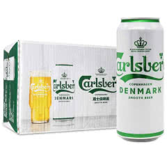 嘉士伯(Carlsberg) 啤酒普通经典装 500ml*12听 整箱啤酒