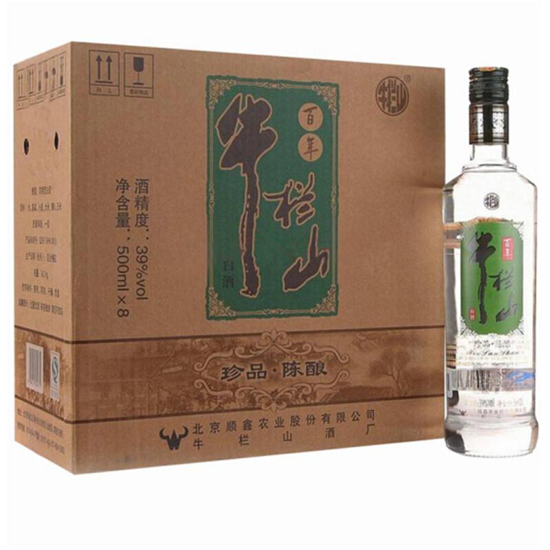 39°牛栏山二锅头珍品陈酿500ml(8瓶装)