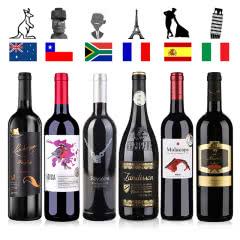 六国之恋葡萄酒组合750ml*6(澳洲、智利、南非、法国、西班牙、意大利)