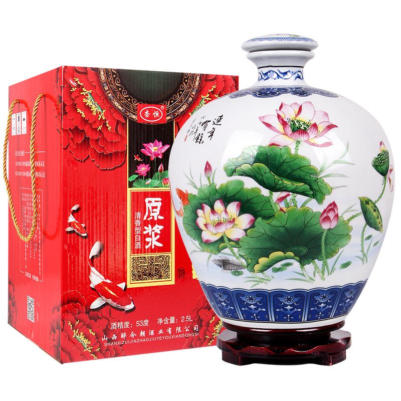 53°汾酒产地杏花村镇连年有余原浆礼盒装清香型白酒2.5L
