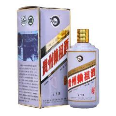 53°贵州茅源赖祖酒 30(狗年生肖纪念酒)500ml