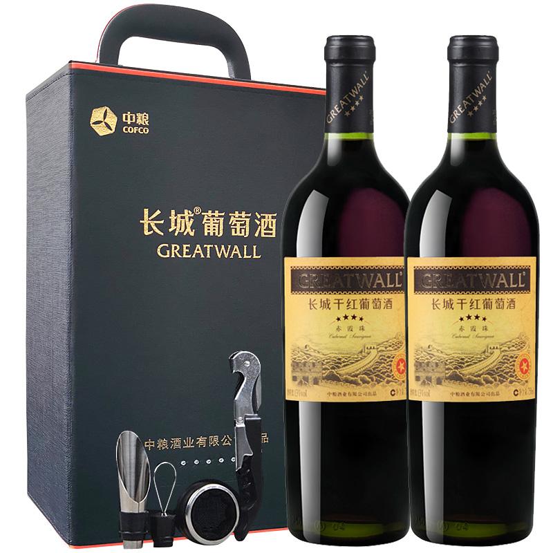 长城红酒 星级系列 干红葡萄酒 红酒整箱礼盒装 四星赤霞珠 2支礼盒750ml