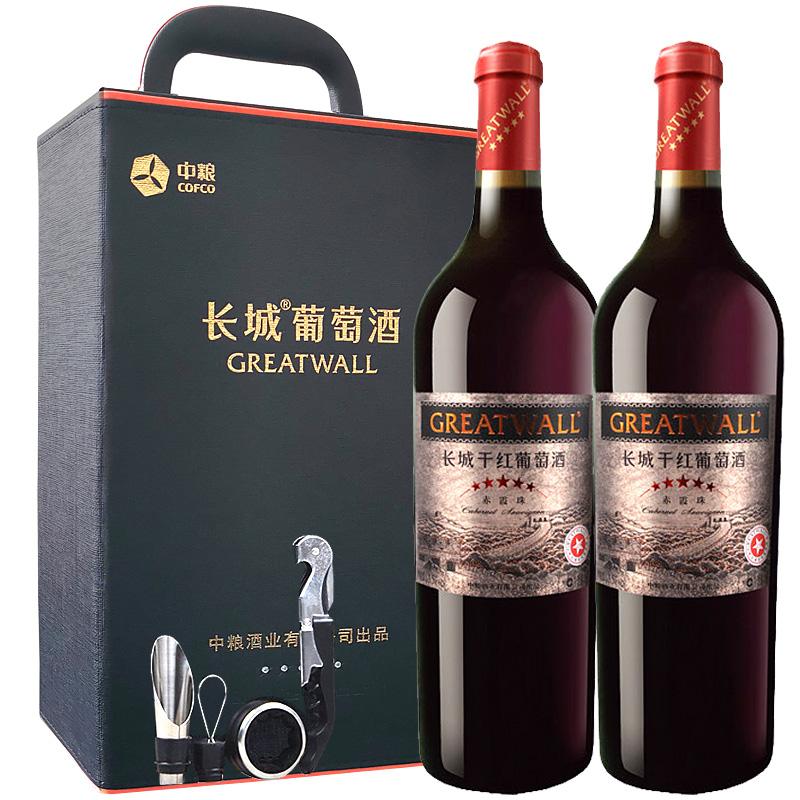 长城红酒 星级系列 干红葡萄酒  红酒整箱礼盒装 五星赤霞珠 2支礼盒750ml