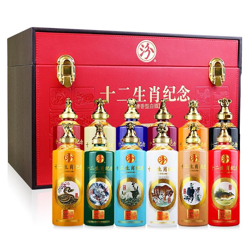 53°汾酒集团汾牌十二生肖纪念酒清香型收藏白酒 皮盒 礼盒装475ml*12瓶