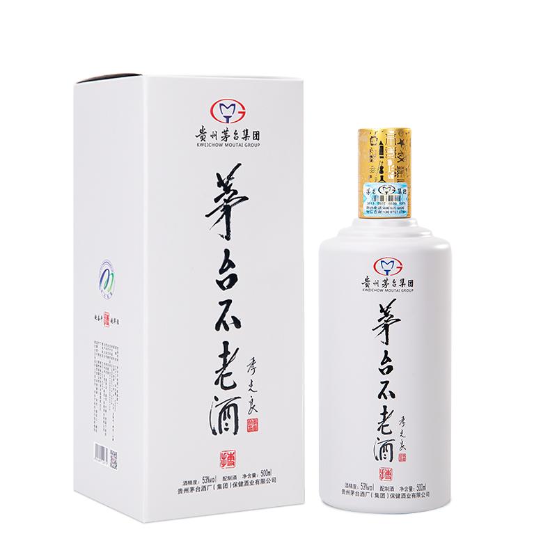 53°茅台不老酒博(白)酱香型配制白酒500ml*1瓶