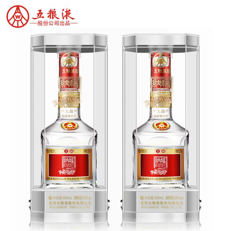 52°五粮液股份纳福上品浓香型白酒500mL*2瓶装