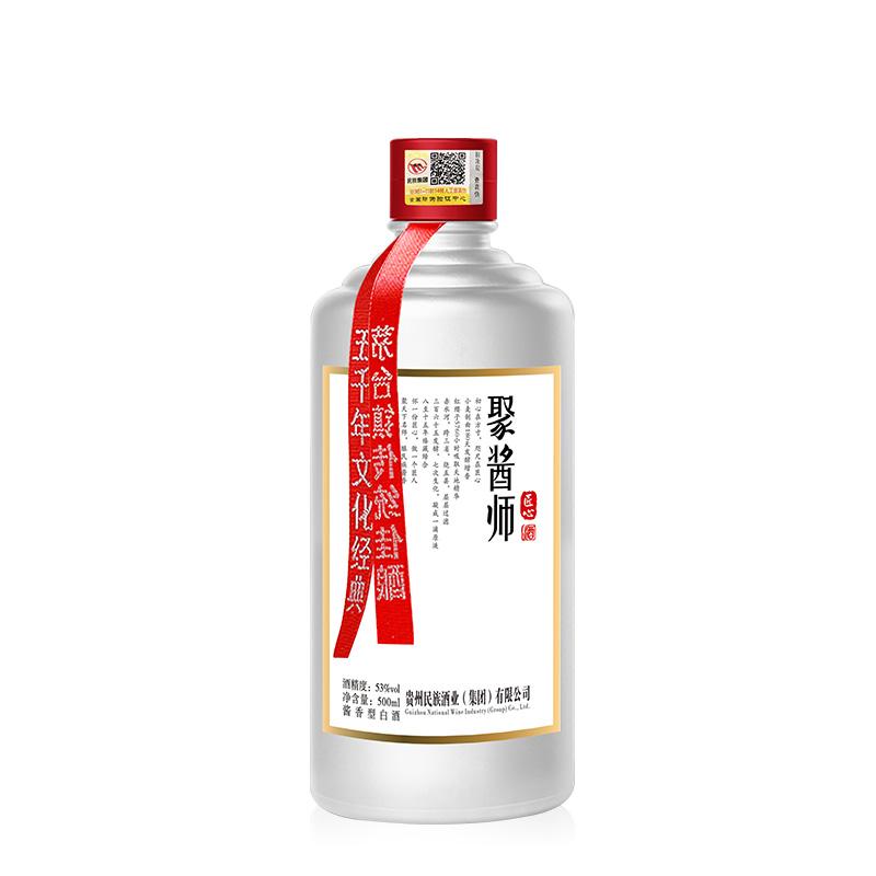 53°茅台镇民族酒业 聚酱师(匠心)酱香型白酒500ml*1瓶