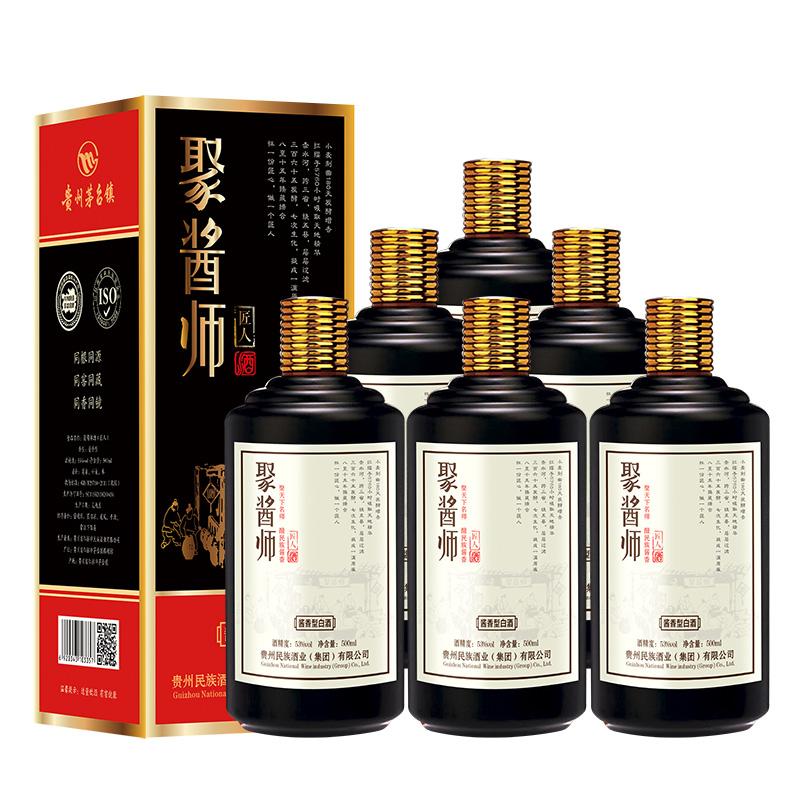 53°茅台镇民族酒业 聚酱师(匠人)酱香型白酒500ml*6 整箱装