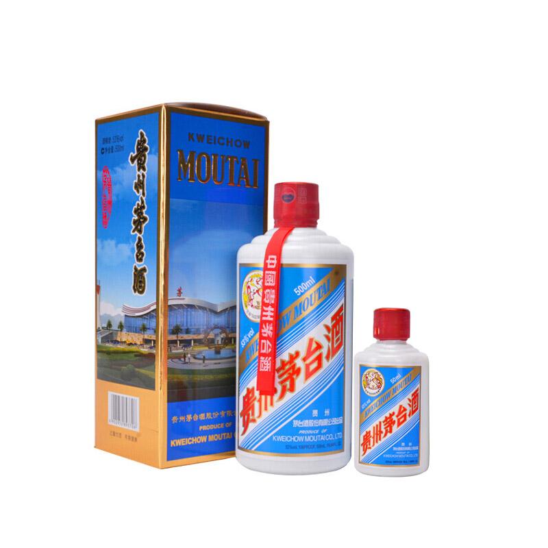 53°贵州茅台 遵义茅台机场纪念酒 酱香型白酒500ml+50ml 组合装