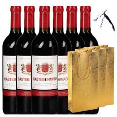 歌思美露维克多半甜型红葡萄酒(甜型)红酒送礼袋送海马刀750ml* 6