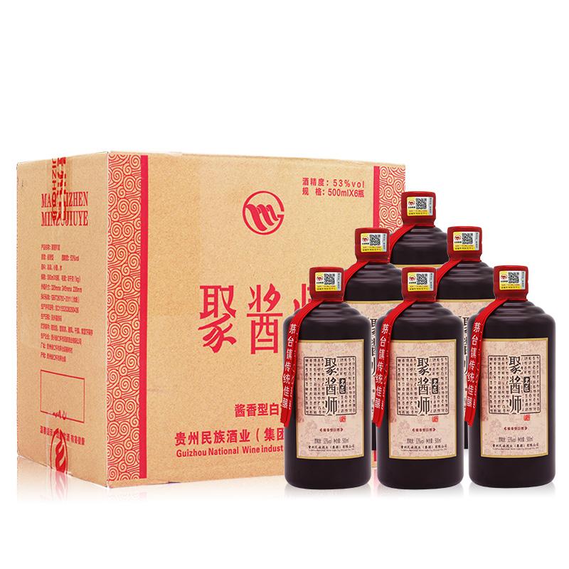 53°茅台镇民族酒业 聚酱师(名匠)酱香型白酒500ml*6瓶 整箱装