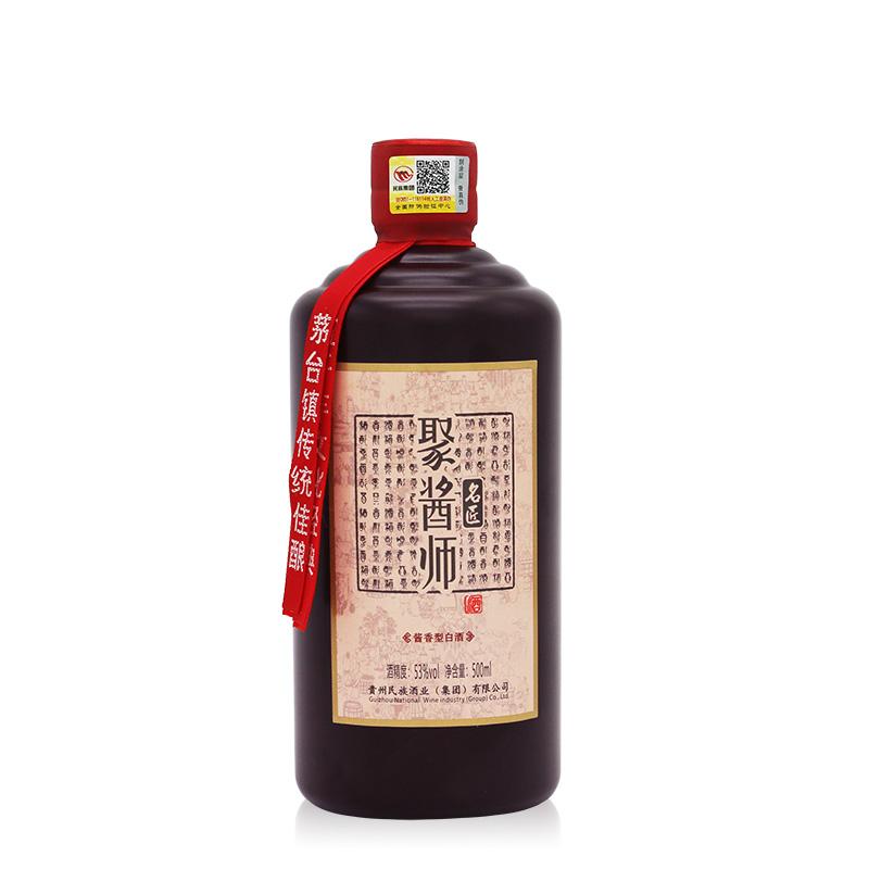 53°茅台镇民族酒业 聚酱师(名匠)酱香型白酒500ml*1瓶