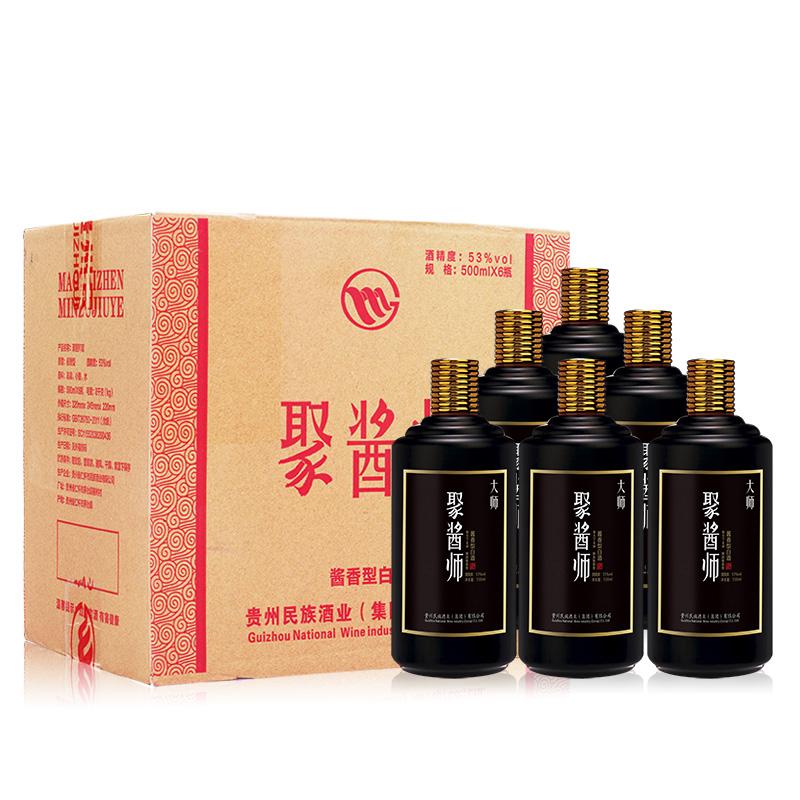 53°茅台镇民族酒业 聚酱师(大师)酱香型白酒500ml*6瓶 整箱装