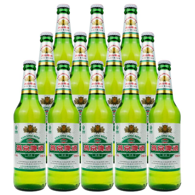 燕京啤酒 8度精品 500ml(12瓶装)