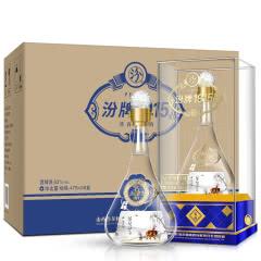 【下单即送1提精美礼】53°汾酒集团 汾牌1915名品级 清香型白酒 475ml(6瓶装)