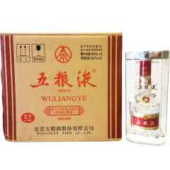 52°五粮液普五第七代经典限量收藏版500ml浓香型白酒