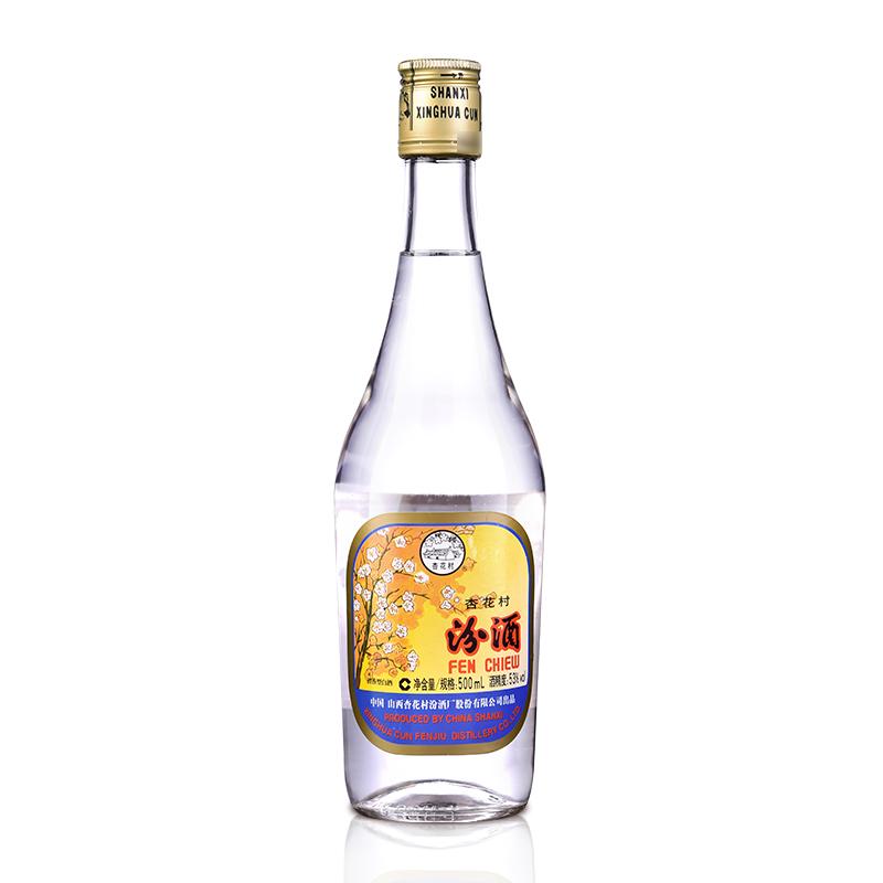 【老酒特卖】53°出口玻瓶汾酒500ml(2016年)