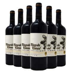 智利原酒进口名仕罗纳德悦色(吉象)干红葡萄酒750ml(6瓶装)