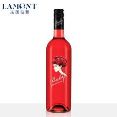 拉蒙  柏碧 法定产区 法国原瓶进口 激情桃红葡萄酒(非起泡型女士用酒)750ml