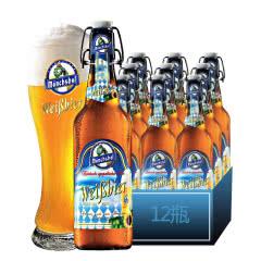 德国进口啤酒猛士小麦白啤酒500ml(12瓶)