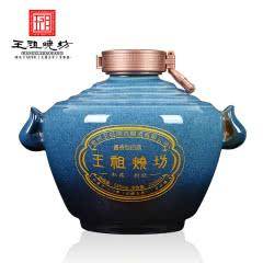 53°贵州茅台镇王祖烧坊·私藏封坛酱香型白酒礼盒2500ml
