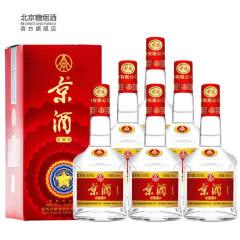 52º五粮液股份京酒浓香型白酒淡雅香500ml (6瓶装)