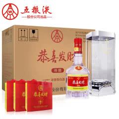 52°五粮液股份恭喜发财珍酿浓香型白酒500mL*6瓶整箱装
