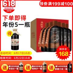 53°郑酒师原浆1983 酱香型白酒 贵州茅台镇 固态纯粮 黑瓶款白酒整箱500ml*6瓶