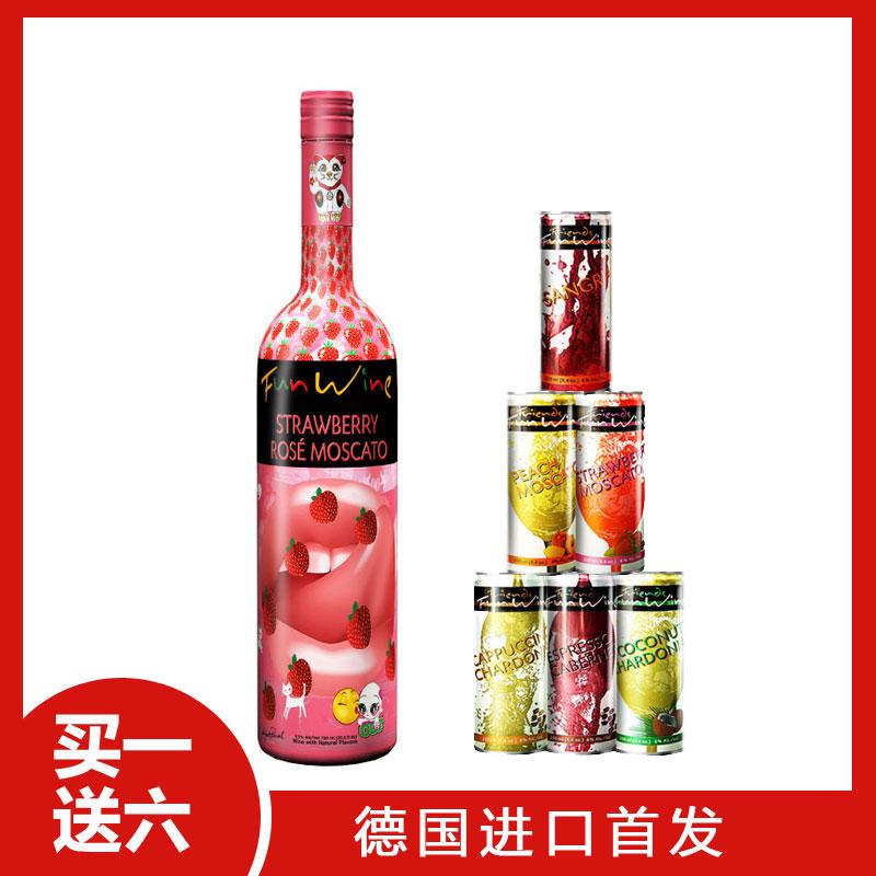 德国原装进口迈阿密Funwine纷围水果味葡萄起泡酒750ml