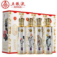52°五粮液股份文化艺术浓香型白酒500mL*4瓶礼盒装