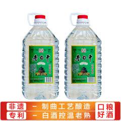 60°衡水衡记老白干桶装泡药专用5L(2瓶装)