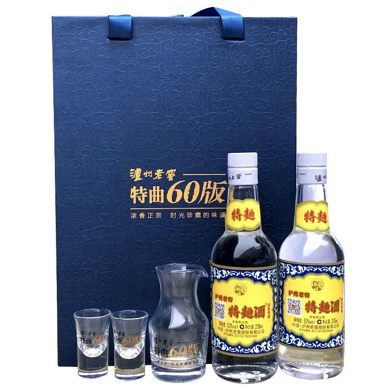 52度泸州老窖60版特曲酒杯版浓香型白酒230MLX2瓶礼盒装(1个分酒壶+2个小酒杯)