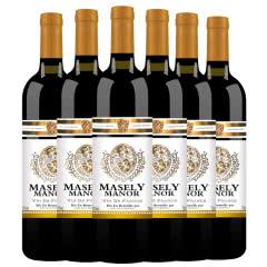 法国原瓶原装进口红酒 珍藏干红葡萄酒750ml*6瓶整箱