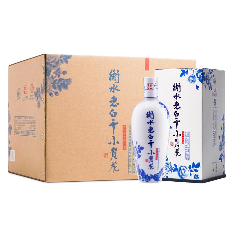 50°衡水老白干小青花酒500ml(6瓶装)