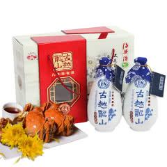 端午节 送礼 古越龙山绍兴黄酒 花雕酒 八年陈糯米老酒礼盒装手工