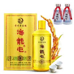53°海龙屯酱香型白酒(金酱)500ml金色礼盒装