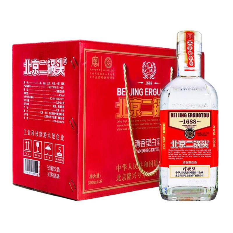42°方庄隆兴号北京二锅头清香型白酒500ml*6支(整箱6瓶)