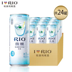RIO锐澳微醺乳酸菌口味鸡尾酒330ml(24罐装)
