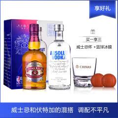 芝华士12年威士忌500ml+绝对伏特加原味700ml