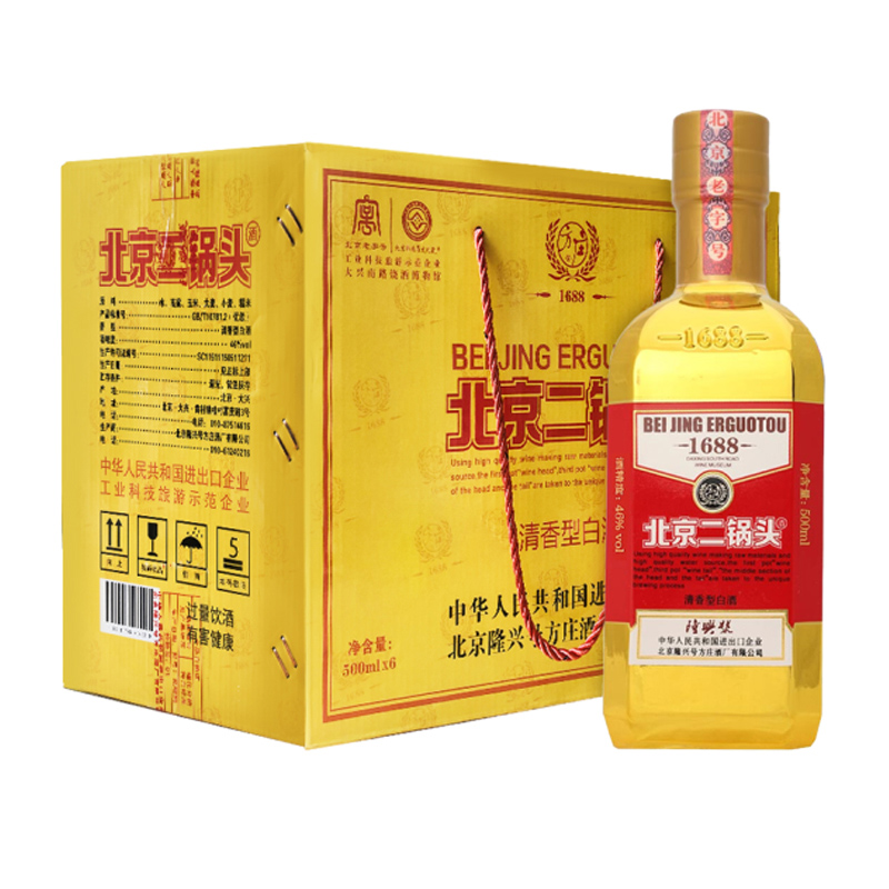 46°方庄隆兴号金瓶北京二锅头清香型白酒500ml*6支(送红礼盒)