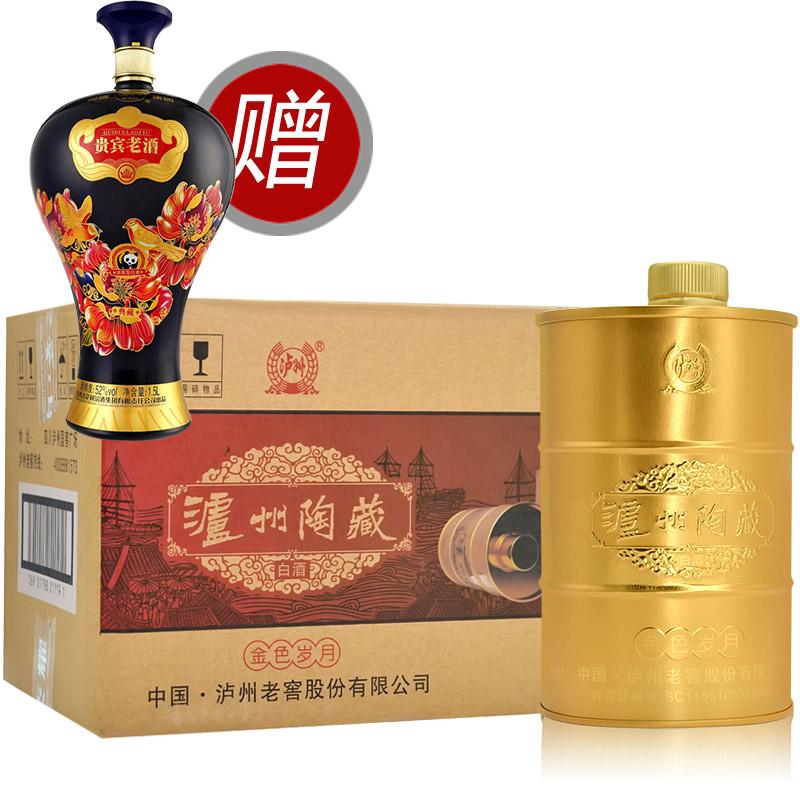 52°泸州老窖白酒 金色岁月铁盒装 500ml*6瓶(整箱)