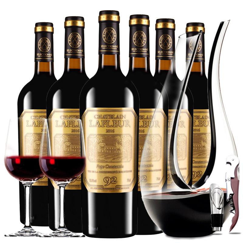 拉斐教皇92干红葡萄酒法国进口红酒整箱醒酒器装750ml*6