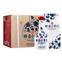 河南特产白酒 赊店老酒 赊店小青花酒52度浓香型白酒500ml 6瓶整箱