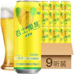百士果族菠萝味果味碳酸饮料非菠萝啤无酒精500mL(9听装)