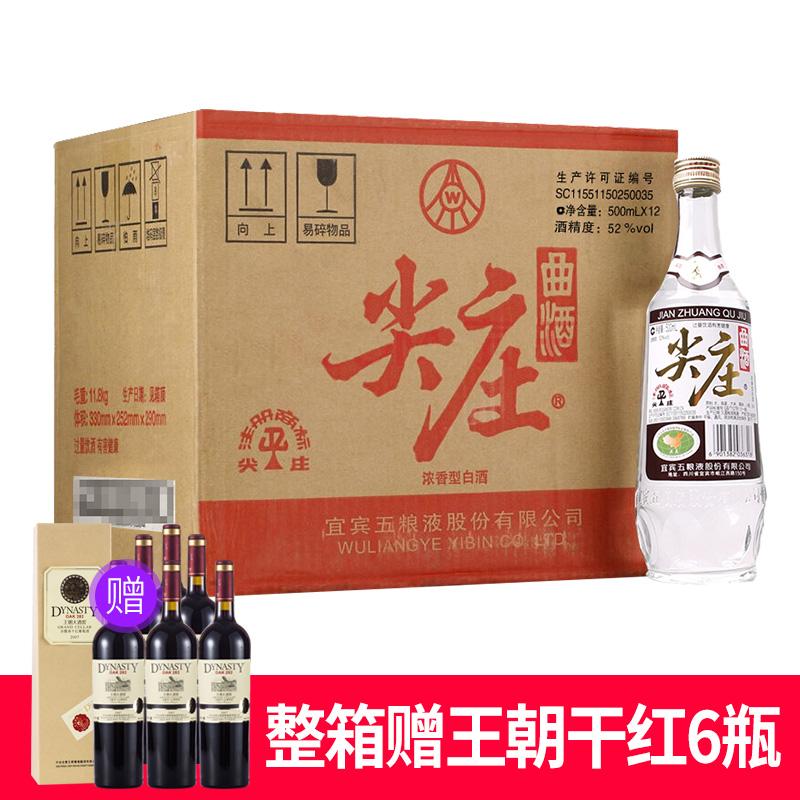52°异型瓶尖庄曲酒500ml(12瓶装)
