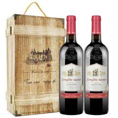 【礼盒】法国原酒进口红酒 浮雕瓶波尔多传奇赤霞珠干红葡萄酒750ml*2 礼盒装