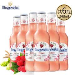 比利时风味精酿福佳啤酒玫瑰红啤酒248ml(6瓶装)