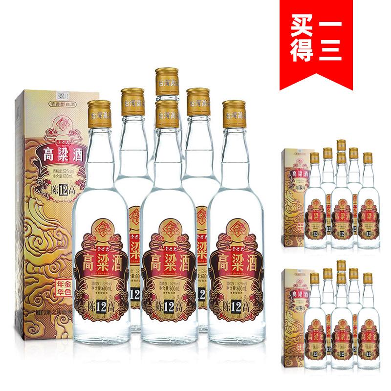52°台老大高粱酒【陈高12】清香型白酒600ml*6
