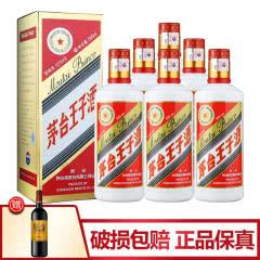 【预估到手价768】53°茅台王子酒酱香型白酒礼盒礼酒500ml(6瓶装)